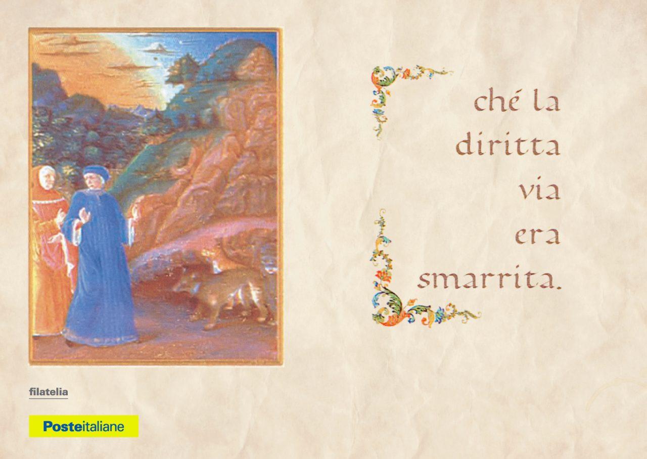 cartolina filatelica di Poste per il dantedì
